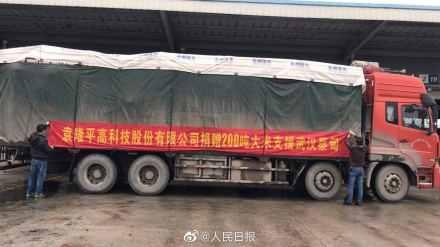 袁隆平捐赠200吨大米运抵武汉怎么回事 袁隆平捐赠200吨大米照片