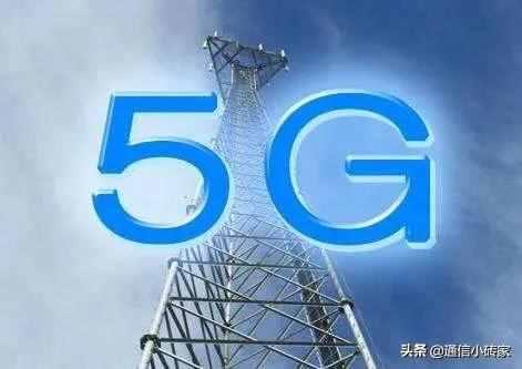 现在有必要现在换5G手机吗?2020年全面实行5G后,大家要不要换