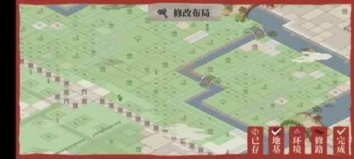 江南百景图怎么布局 江南百景图完美绿化布局攻略