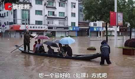 安徽歙县因暴雨高考语文延期怎么回事 会备用卷吗什