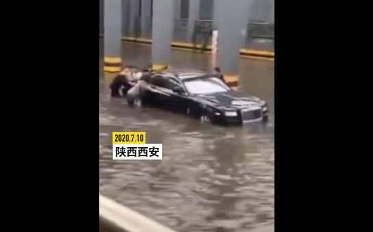 西安暴雨劳斯莱斯积水中被困 现场图曝光市民的举动太暖了