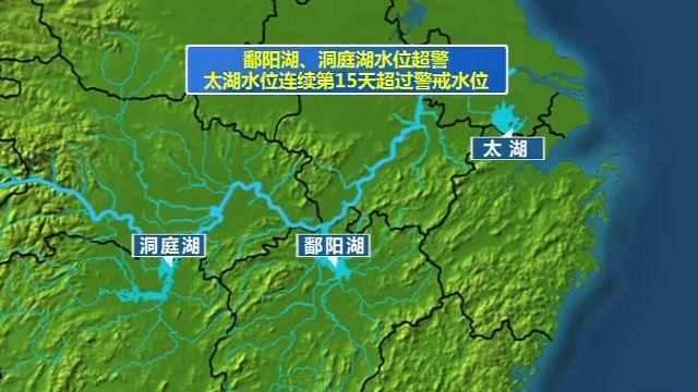 鄱阳湖各水文站全线告急有哪些影响 鄱阳湖各水文站为什么全线
