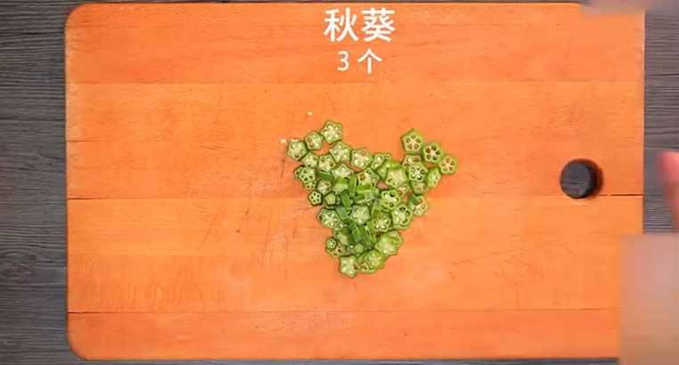 秋葵怎么吃 秋葵的最佳吃法