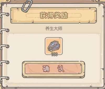 最强蜗牛7月30日密令是什么 最强蜗牛最新密令分享