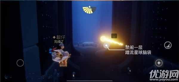 光遇7月31日每日任务怎么做 向其他玩家传递能量完成攻略