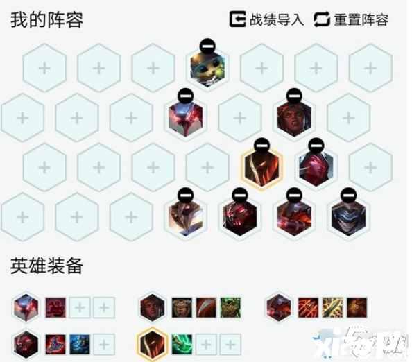 云顶之弈10.15阵容推荐 战地大嘴阵容运营思路分享
