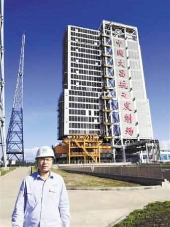 他为中国首次火星探测发射任务抢出四天时间