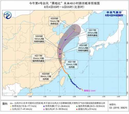 台风黑格比在浙江乐清登陆 台风黑格比最新消息实时路径风力多少