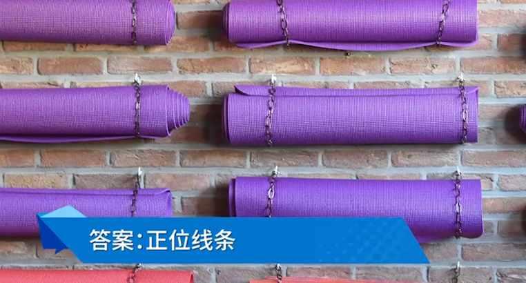 瑜伽垫咋选 怎么选择瑜伽垫