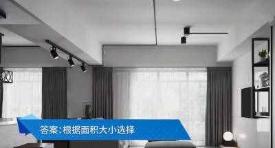 客厅空调怎么选 客厅空调选购方法