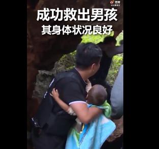丽江被抱走男孩获救画面公布 丽江被抱走男孩是在哪