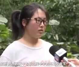 女孩高考超一本线132分不敢算学费怎么回事 王宝丽高考考了多少