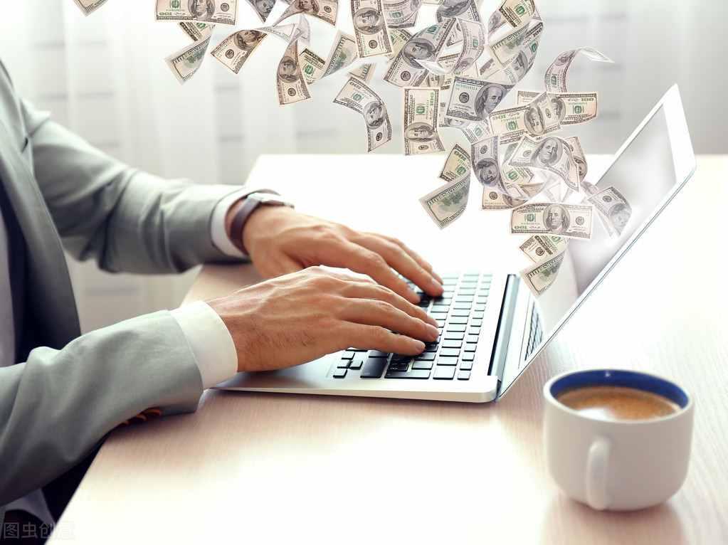 网上怎么才能赚钱?互联网挣钱方法