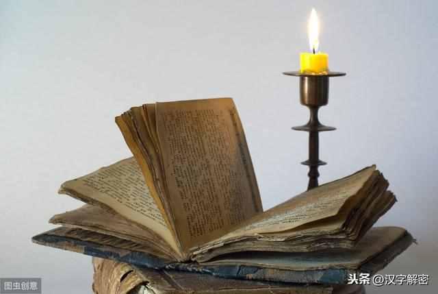 古代银针验毒是真的吗?古书不一定全是真的,科学给你真相