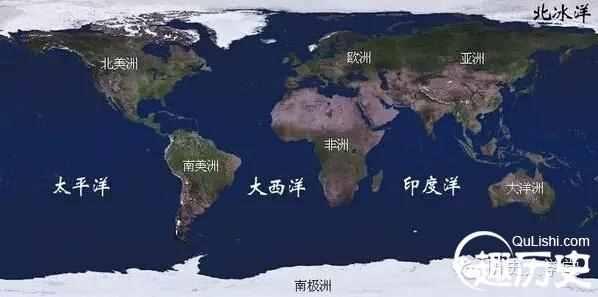四大洋指的是什么?四大洋名称由来