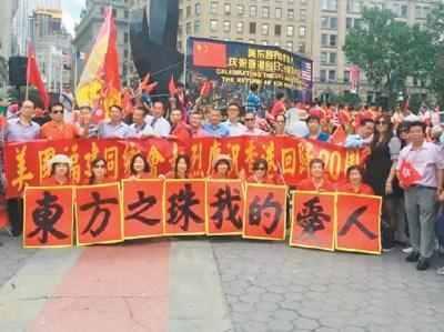 华裔是什么意思?华人华侨华裔的区别