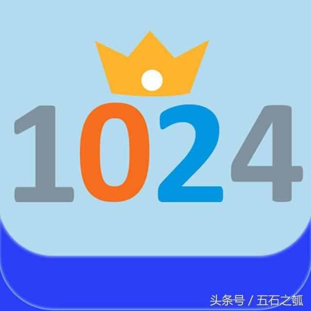 1024是什么意思?1204代表的含义是什么
