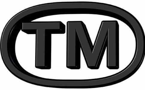 """""""TM""""是什么?别想歪,这只是种常见的商标知识!"""