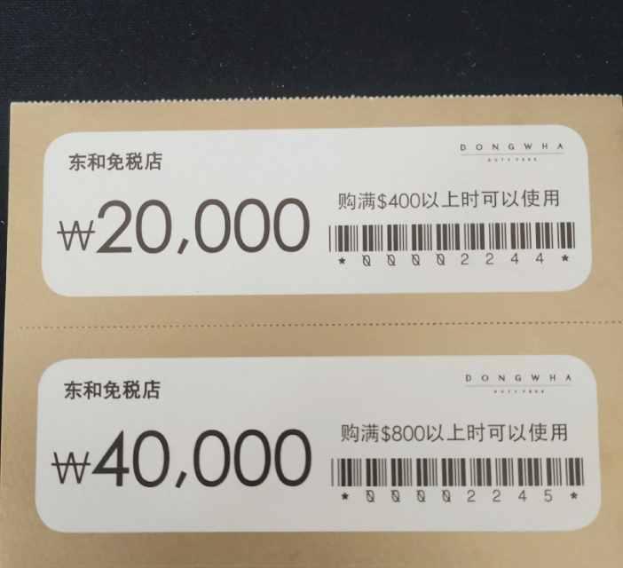 韩国代购怎么赚钱?韩国代购一次能赚几万
