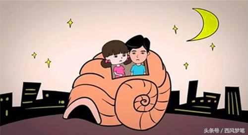 蜗居是什么意思?蜗居生活比喻什么意思