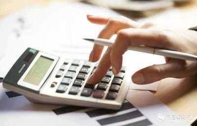 年利率怎么算?年利率计算公式