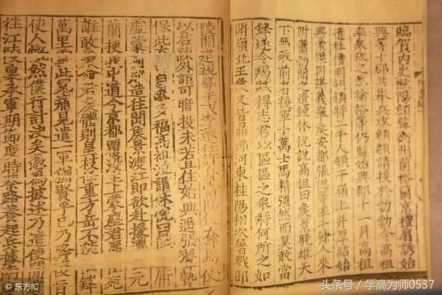 初中文学常识——古代文学体裁