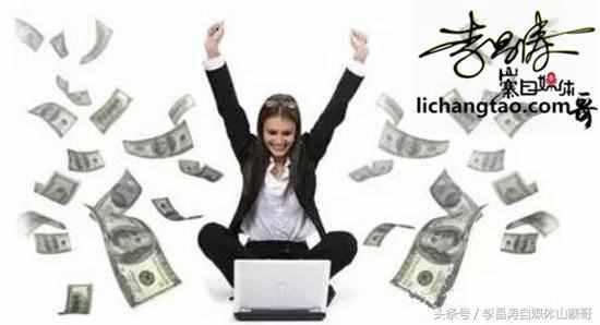 怎么利用电脑赚钱?用电脑赚钱一天200