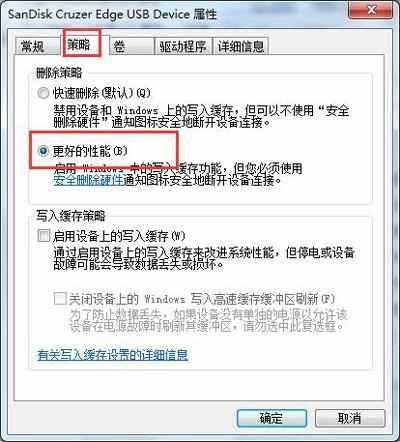 U盘写保护怎么办?电脑解除U盘写保护的方法