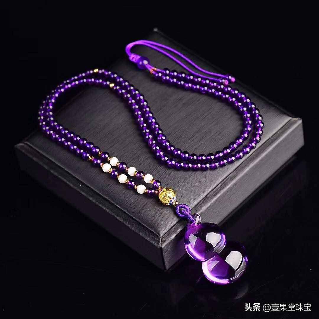 紫水晶的功效与作用