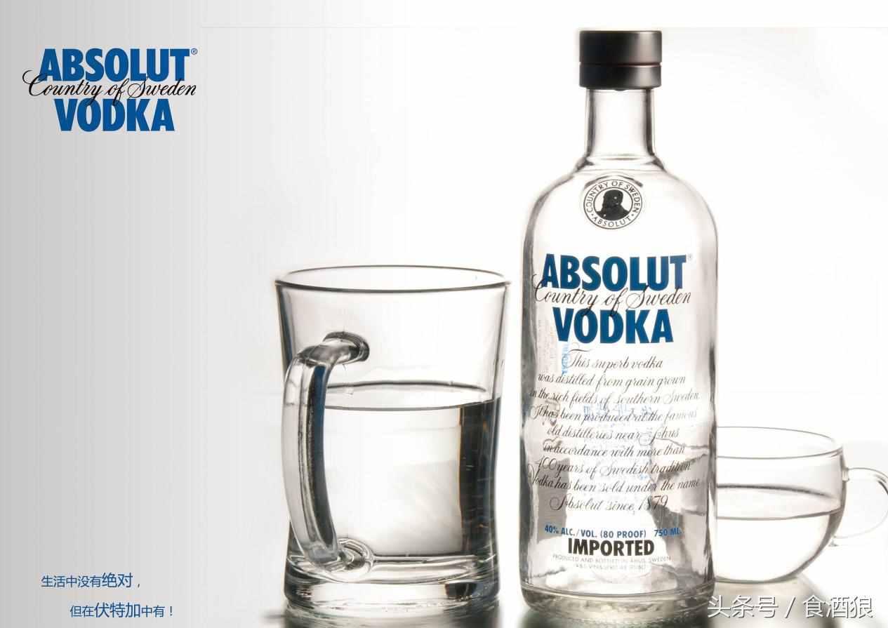 伏特加是什么?伏特加酒怎么喝好喝
