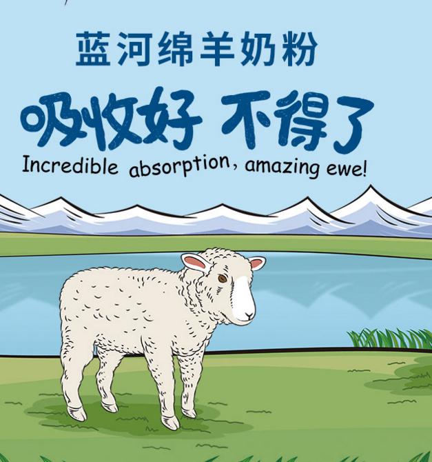 十大羊奶粉排行榜?全球十大羊奶粉排名