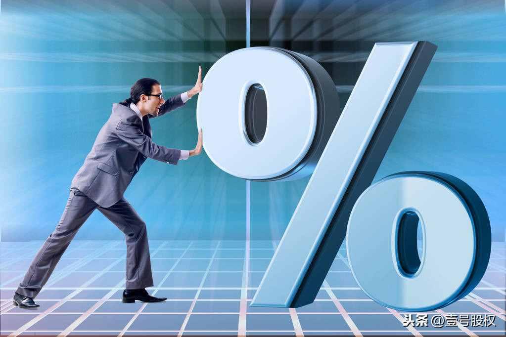 降息对银行股的影响?降息银行股一般跌还是涨