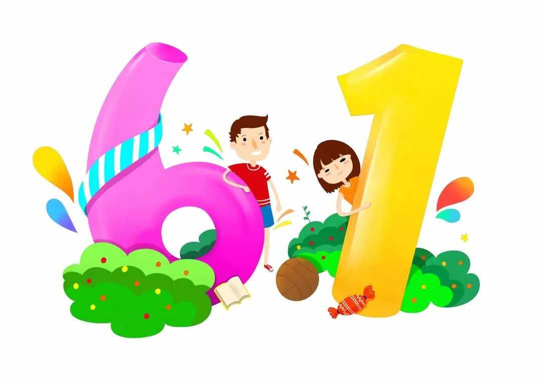你知道儿童节的来历和习俗吗?