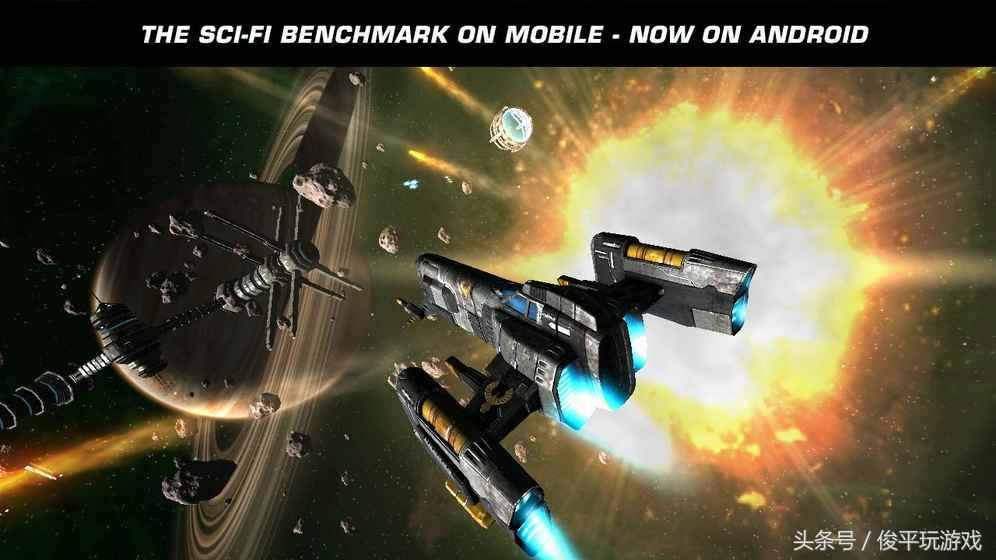 一个庞大却自由度极高的太空游戏——《浴火银河2》