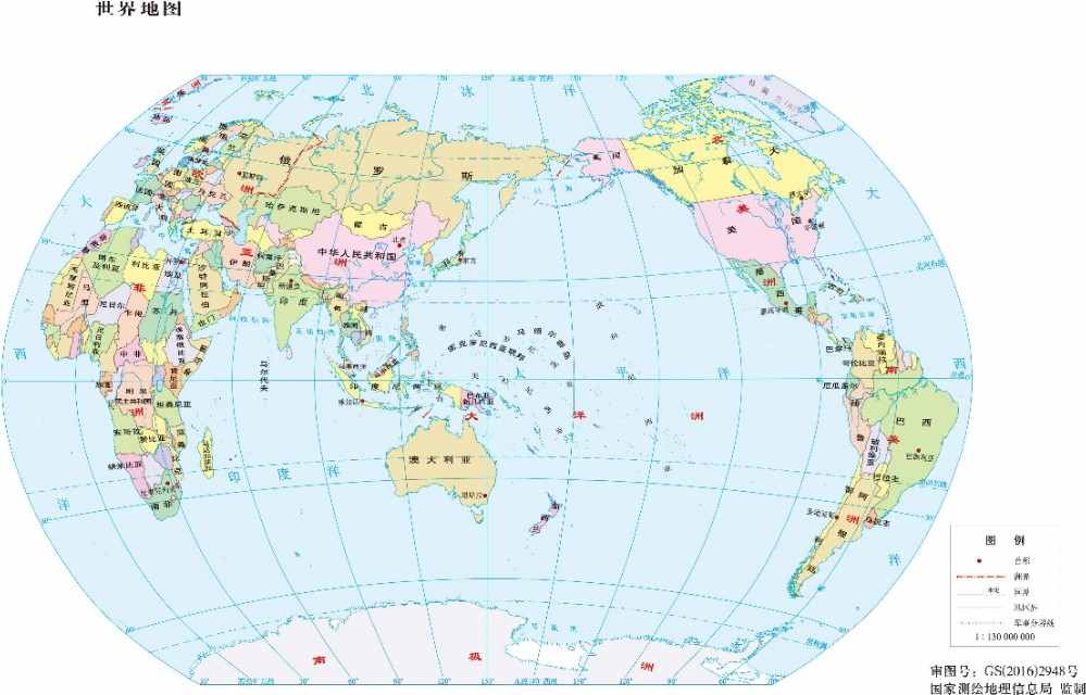 世界上人口最多的国家?世界上人口最多的20个国家