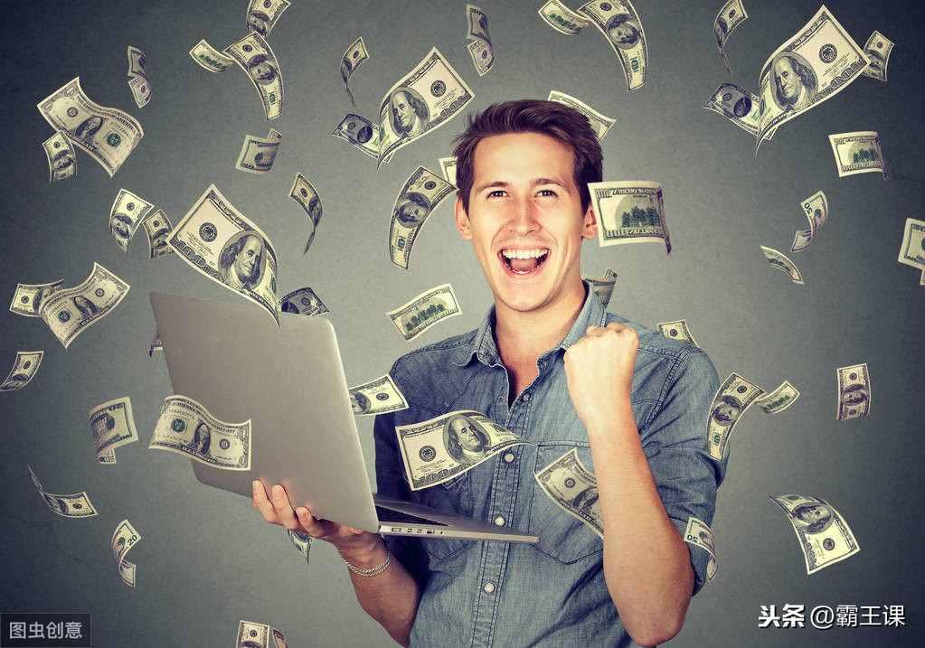 怎么样赚钱方法?耽误本职工作的5个赚钱方法