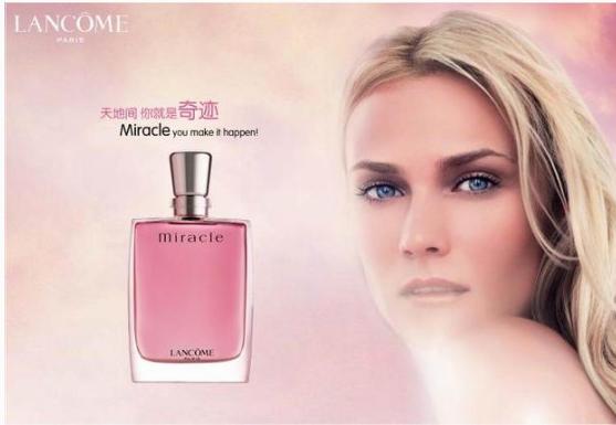 十大香水品牌?世界经典十大香水品牌