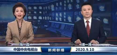 潘涛说第一次上联播好紧张 新闻联播现新面孔网友纷纷列队欢迎