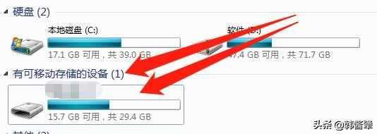 怎样下载歌曲到内存卡?如何使用电脑下载歌曲到S