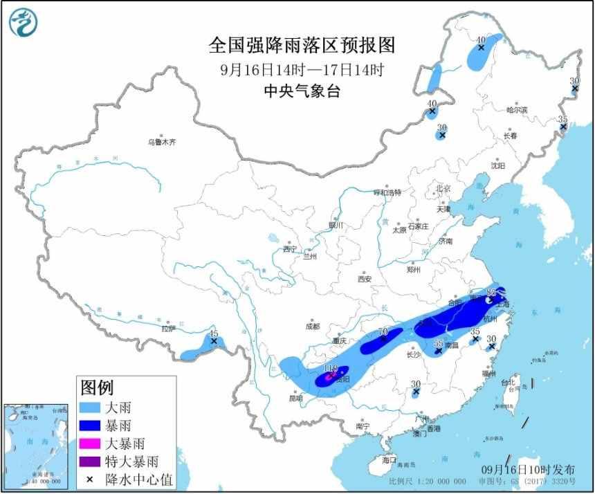 全国13省市区大到暴雨怎么回事 全国哪13省市区有大到暴雨