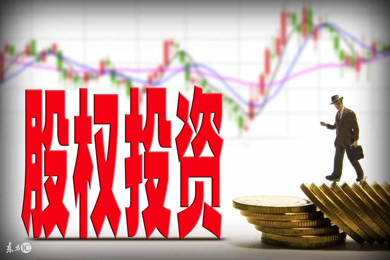 股份怎么赚钱?股权投资是如何赚钱的?