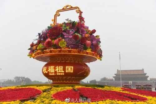 天安门广场祝福祖国巨型花篮初亮相