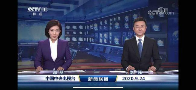 新闻联播主播郑丽个人资料简历 郑丽身高年龄照片曝