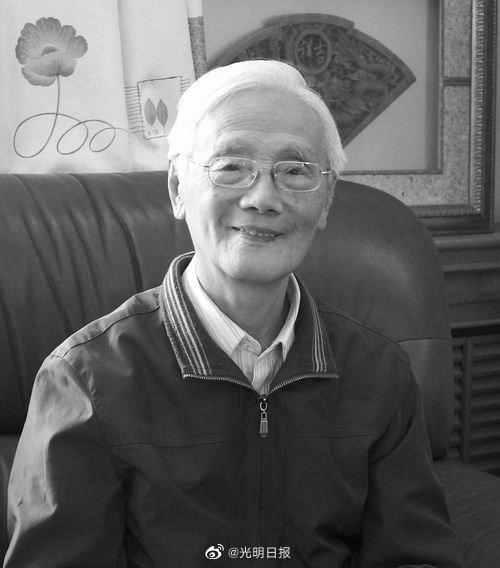 理论物理学家戴元本院士逝世享年92岁 戴元本个人资