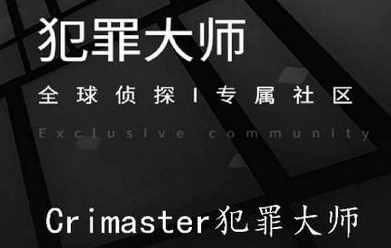 Crimaster犯罪大师鹊巢答案介绍 鹊巢杀人凶手是谁
