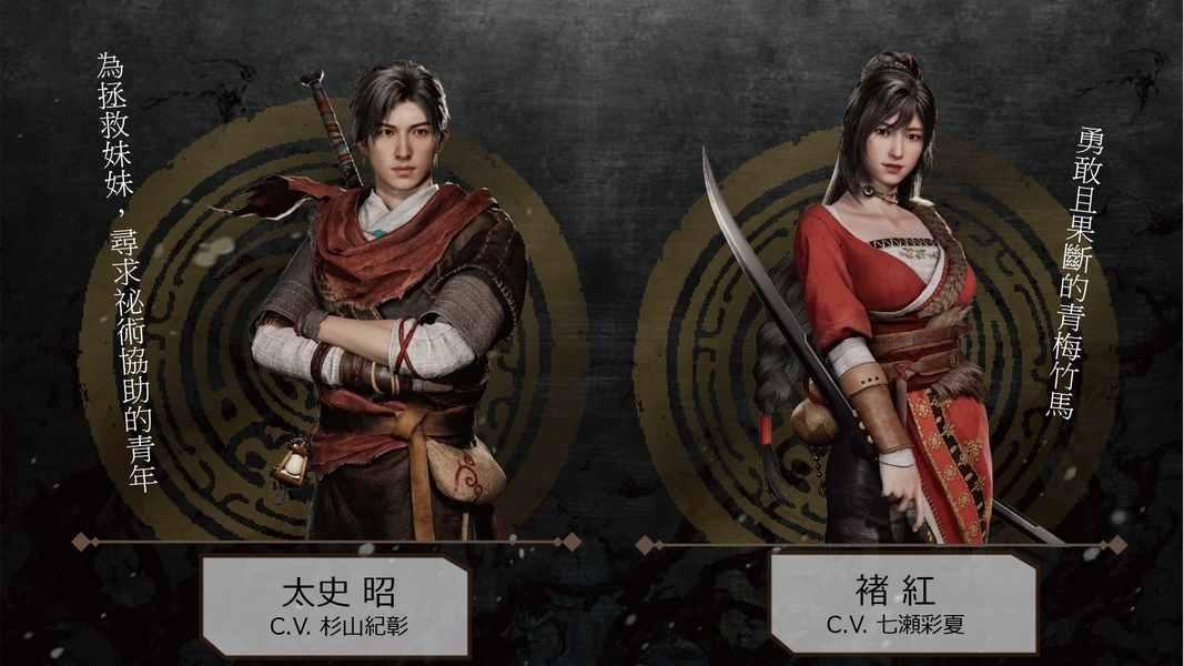 《轩辕剑柒》PS4版与PC版同步推出 独占内容公开