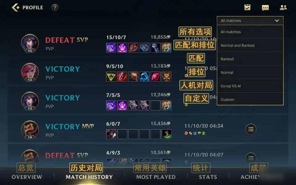 英雄联盟手游游戏界面怎么中文翻译 界面中文翻译设置教程图片大全