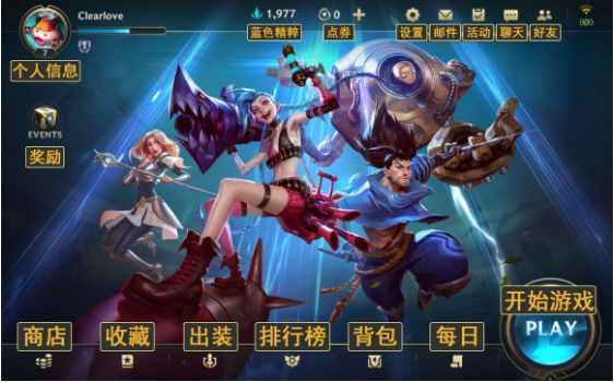 英雄联盟手游设置界面中英文翻译对照图 英雄联盟手
