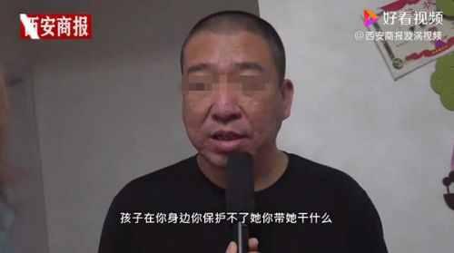 抚顺6岁被虐女童父亲望严惩前妻说了什么?女童生母刘某已被拘留