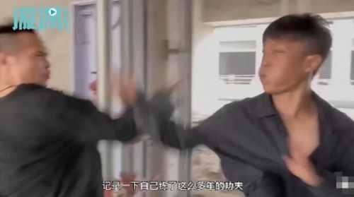 成都小伙用手机拍出专业级短片走红 武术爱好者陈坤